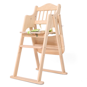 Varnish Foldable Wood Baby Dinning Chair